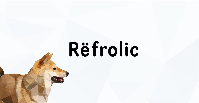 Refrolic|Webサイト制作/運用からVR企画など幅広く対応
